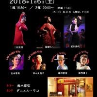 20180106grandeseo_blog
